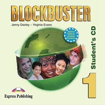 BLOCKBUSTER 1 CD