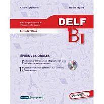 DELF B1 ORAL METHODE ( + MP3 PACK) N/E