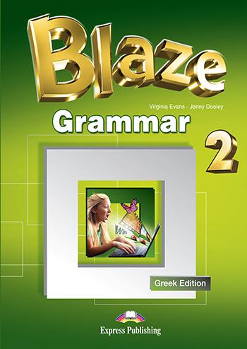 BLAZE 2 GRAMMAR GREEK EDITION