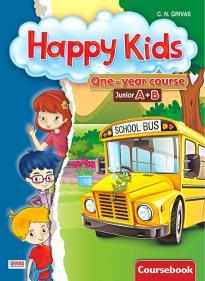HAPPY KIDS JUNIOR A & B WORKBOOK (+ WORDS & GRAMMAR)