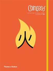 CHINEASY: THE NEW WAY TO READ CHINESE PB