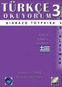 ΔΙΑΒΑΖΩ ΤΟΥΡΚΙΚΑ 3 (+ CD)