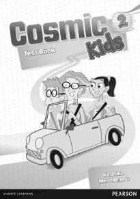 COSMIC KIDS 2 TEST