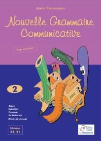 NOUVELLE GRAMMAIRE COMMUNICATIVE 2 METHODE N/E