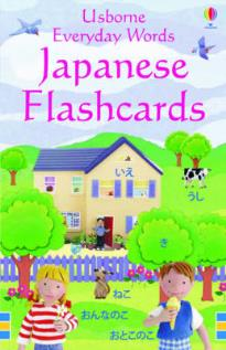 USBORNE ACTIVITY CARDS : JAPANESE FLASHCARDS