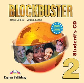 BLOCKBUSTER 2 CD (1)