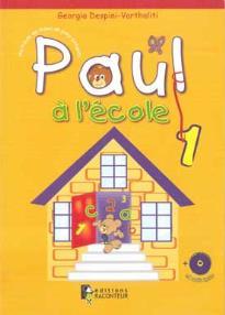PAUL A L'ECOLE METHODE (+ CD)