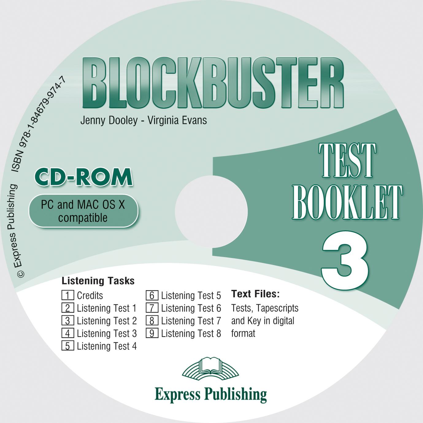BLOCKBUSTER 3 CD-ROM TEST (1)