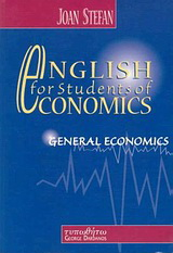 English for Students of Economics