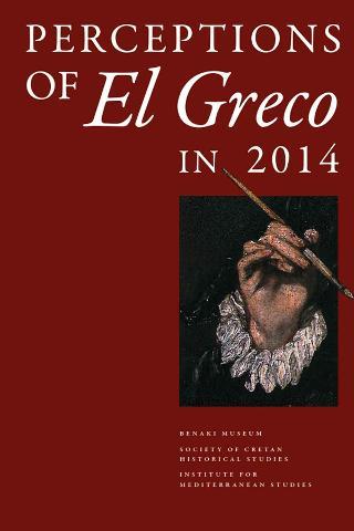 Perceptions of El Greco in 2014