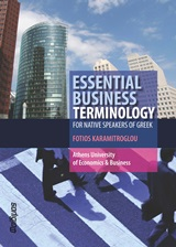 Essential Business Terminology for Native Speakers of Greek