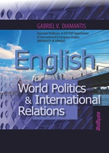 English for World Politics and International Relations