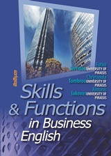 Skills and Funcitons in Business English
