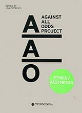 AAO Project : Ethics / Aesthetics