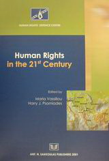 Human Rights in the 21st Century