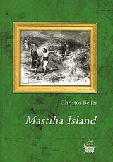Mastiha Island