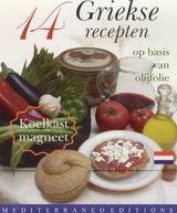 14 Griekse recepten