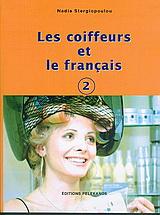 Les coiffeurs et le français 2