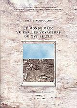 Le Monde Grec Vu par les Voyageurs du XVIe Siècle