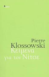 Δοκίμια για τον Nietzsche