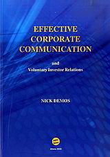 Effective Corporate Communication and Voluntary Investor Relations