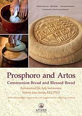 Prosphoro and Artos