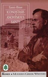 Iconostasis of Anonymous Saints