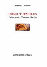 Homo Tremulus