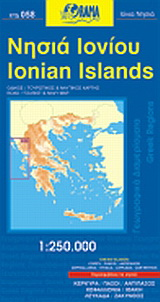 Νησιά Ιονίου