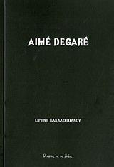 Aimé Degaré