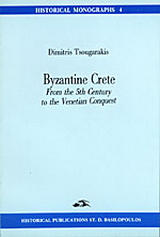 Byzantine Crete