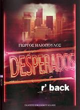Desperados are back