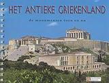 Het Antieke Griekenland