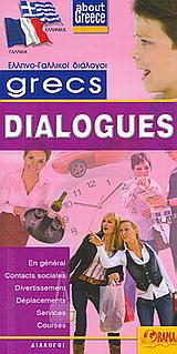 Grecs dialogue