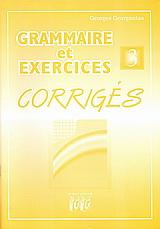 Grammaire et exercices 3