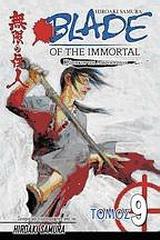 Blade of the Immortal: Μυστικά