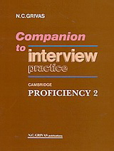 Companion to Interview Practice 2