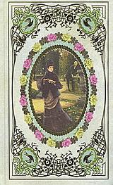 Η κερένια κούκλα. Το βιβλίο της αυτοκράτειρας Ελισάβετ