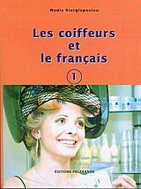 Les coiffeurs et le français 1