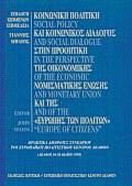 Κοινωνική πολιτική και κοινωνικός διάλογος στην προοπτική της οικονομικής νομισματικής ένωσης και της Ευρώπης των πολιτών