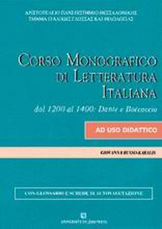 Corso monografico di letteratura italiana
