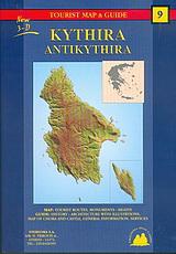 Kythira, Antikythira