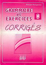 Grammaire et exercices 2