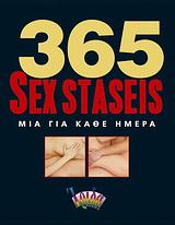 365 sex staseis