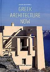 Greek Architecture Now