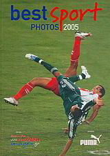 Best Sport Photos 2005
