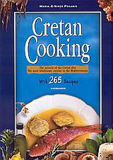 Cretan Cooking
