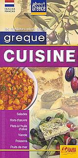 Greque cuisine