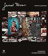 Journal Parisien