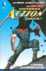 Superman - Action Comics: Ο Σούπερμαν και οι άνθρωποι από ατσάλι